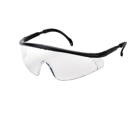 Indoor Outdoor Safety Glasses